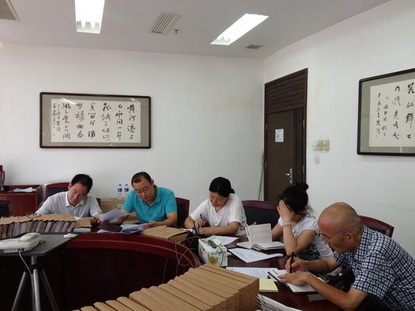 总经理工作部党支部组织全体党员集中学习